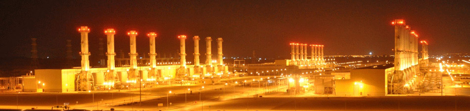 Riyadh Power Plant No. 10