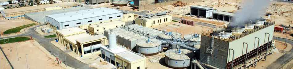 Boweib Water Treatment Plant