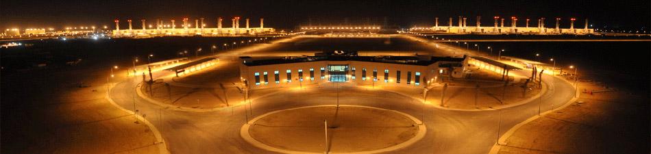 Riyadh Power Plant No. 10